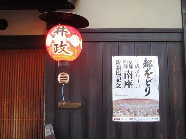 2018-8-27日本京阪神五日遊 092.JPG