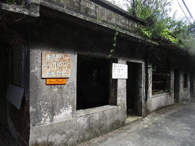 2018-9-18三貂嶺 079.JPG