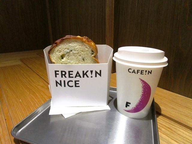 2018-10-30coffee in 014.JPG