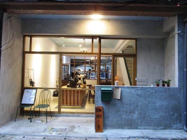 2018-10-30coffee in 061.JPG