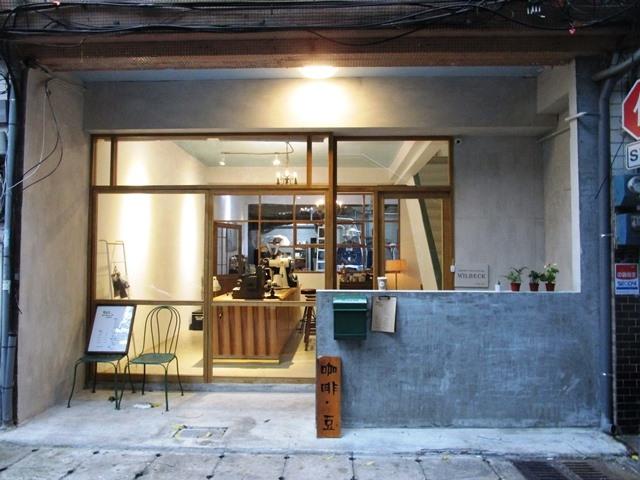 2018-10-30coffee in 062.JPG