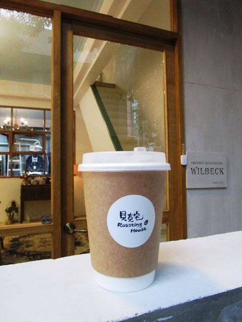 2018-10-30coffee in 065.JPG