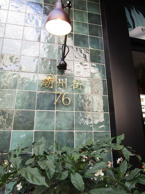 2019-2-15故宮 011 - 複製.JPG