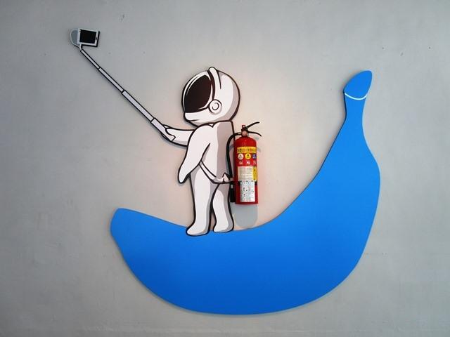 2019-9-9 banana blue coffee 003.JPG