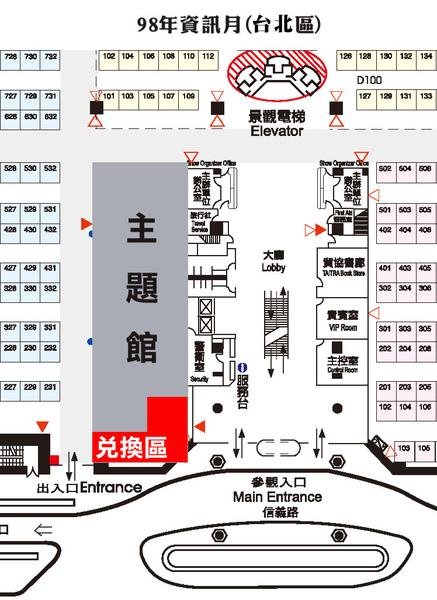 台北世貿一館主題館位置