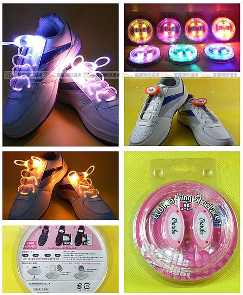 第四代LED夜光炫彩防水街舞派對鞋帶