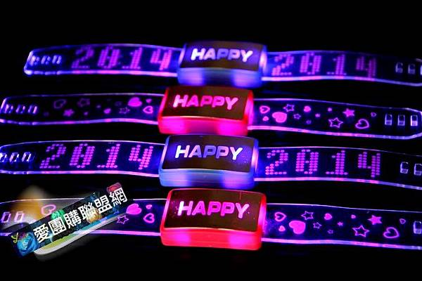 2014新年快樂HAPPY發光手環|發光手鐲|發光手腕帶