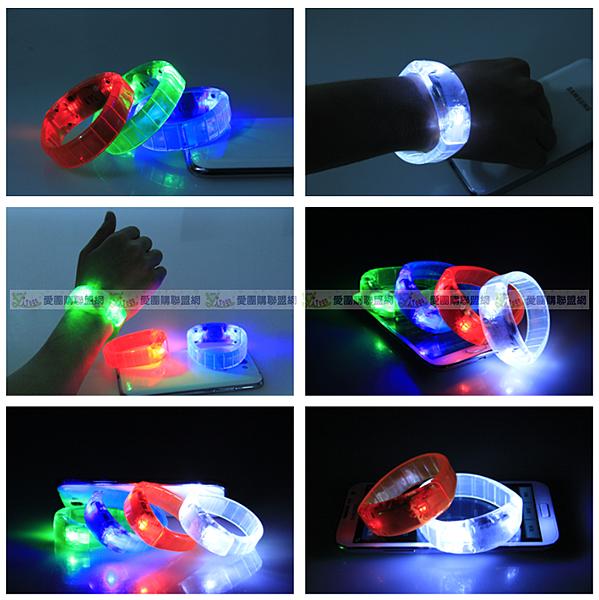 led光電|led找發光奇幻世界02-25641198|led燈泡|LED燈具|LED燈條|LED燈管|LED燈座|LED燈板|LED燈箱|led專業景觀照明設計|led專業調光控制|led照明|led發光|led發光耳環|led發光二極體|led發光唇蜜|led發光板|led發光手環|led光電|led找發光奇幻世界02-25641198|led燈泡|LED燈具|LED燈條|LED燈管|LED燈座|LED燈板|LED燈箱|led專業景觀照明設計|led專業調光控制|led照明|led發光|led發光耳環|led發光二極體|led發光唇蜜|led發光板|led發光手環|LED發光衣服|led衣服|led衣服製作|led衣服哪買|led衣服哪裡買|led聲控蠟燭|led聲控衣服|LED項圈|led寵物項圈|LED手環|LED運動手環|發光衣服找愛團購 02-25641198|發光奶嘴|發光奶嘴哪裡有賣|發光奶嘴口哨|發光奶嘴哨|發光耳機|發光耳機塞|發光耳機防塵塞|發光耳機線|發光耳機孔防塵塞|發光耳機塞 哪買|led魚缸|led魚缸燈|led魚缸夾燈|led魚缸|led魚缸燈具|led魚缸燈價格|led魚缸照明燈|led魚缸|led魚缸專用|led魚缸跨燈|led魚缸魚燈|發光杯|發光杯墊|發光杯子|發光杯座|發光杯蓋|發光杯工廠|發光杯英文|閃光杯|閃光杯墊|LED杯燈|LED杯墊|LED杯|LED杯子|LED杯燈變壓器|LED杯燈價格|LED杯泡|LED杯燈110V|LED杯燈座|LED杯燈泡|led杯墊燈|led 杯墊專利|LED胸章|LED胸章工廠|LED 胸章製作|LED 胸章批發|LED胸章訂做|LED胸章跑馬燈|LED胸牌|LED胸針|LED胸花|LED胸卡|LED胸前名牌|LED胸牌字幕機|LED 胸像|LED胸針批發|發光胸章|發光胸章 台中|發光胸章哪裡買|發光胸章那裡買|發光胸章製作|發光胸章的原理|發光胸針|發光胸牌|LED卡片|LED卡片燈|LED卡片製作|LED卡片DIY|LED卡片教學|LED卡片怎麼做|LED卡片式珠寶放大鏡|LED卡片燈哪裡買|LED卡片登|LED卡片燈泡|卡片LED燈|卡片LED|卡片LED燈製作|卡片LED燈, 工廠|發光卡片|發光卡片製作|卡片燈|卡片燈泡|卡片燈製作|卡片燈 哪裡買|卡片燈批發|卡片燈 專利|卡片燈 工廠|卡片燈 造型|卡片燈籠|卡片燈換電池嗎|愛心卡片燈|聖誕樹卡片|聖誕樹卡片製作|聖誕樹卡片DIY|聖誕樹卡片燈|聖誕樹卡片圖案|聖誕樹卡片圖片|聖誕樹卡片怎麼做|聖誕樹卡片設計|聖誕樹卡片做法|聖誕樹卡片作法|燈泡卡片|燈泡卡片燈