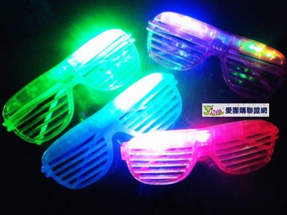 LED發光眼鏡|發光眼鏡|派對眼鏡 百葉窗 女神卡卡LADY GAGA造型 百葉窗眼鏡 紅綠藍紫桃隨機出貨79元