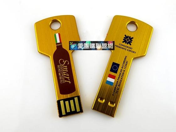 鑰匙造型USB隨身碟可刻字|客製LOGO 不鏽鋼真空環保電鍍 尊貴金漆