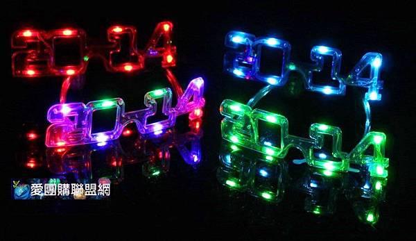LED 2014新年快樂發光眼鏡|馬年 2014 閃光眼鏡
