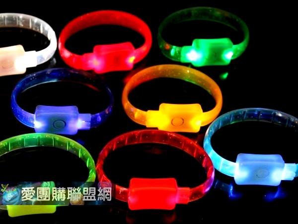 LED 發光軟膠手鐲 發光手鐲 發光手環