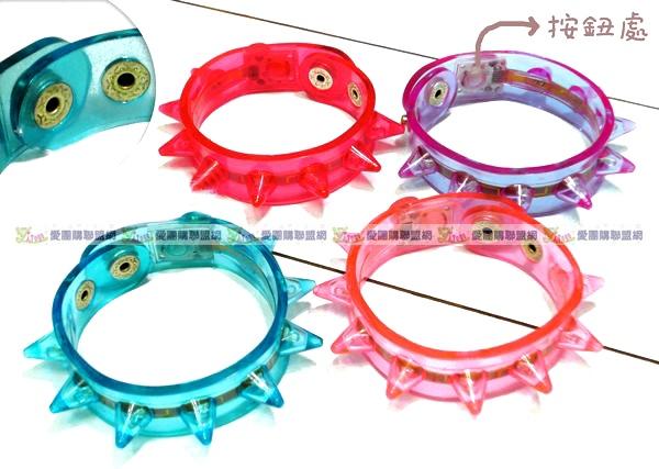 LED發光手環|閃光手環| 閃光軟膠手鐲|發光矽膠手鐲 |LED軟膠帶刺發光手鐲