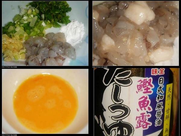 nEO_IMG_月亮蝦餅23.jpg