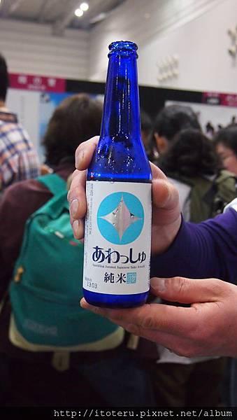 発泡性純米酒あわっしゅ-原酒造