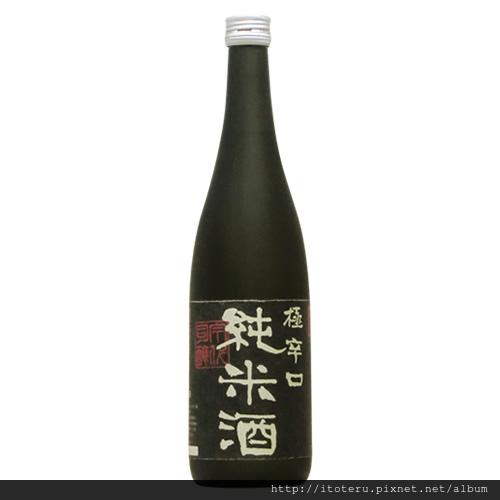 極辛口 純米酒.jpg