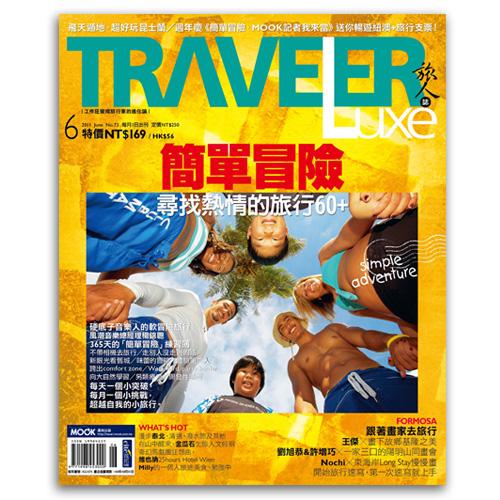 no.73cover-pixnet.jpg
