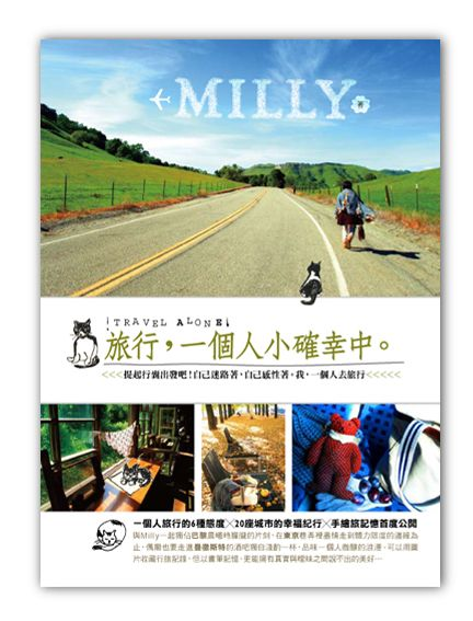 milly_cover.jpg