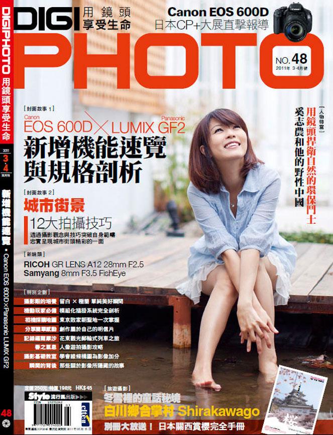 48_COVER.jpg