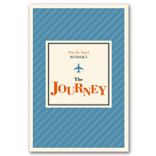the-journey-pixnet.jpg