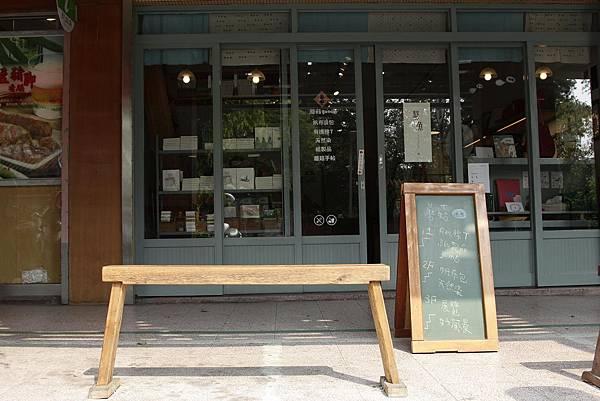 蘑菇孔廟店Booday(Fion 攝)