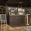 萬寶龍巴爾札克文學咖啡館