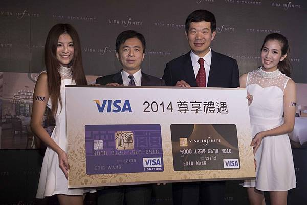 Visa推出頂級卡2014年新優惠方案