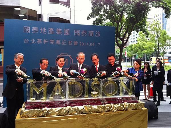 台北慕軒於2014年4月17日正式開幕