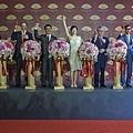 Mandarin Oriental, Taipei 開幕剪綵儀式