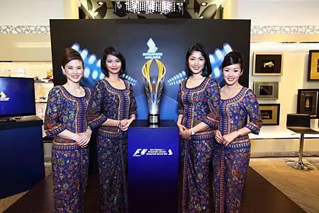 新航於9月2日發表本屆F1冠軍獎盃設計