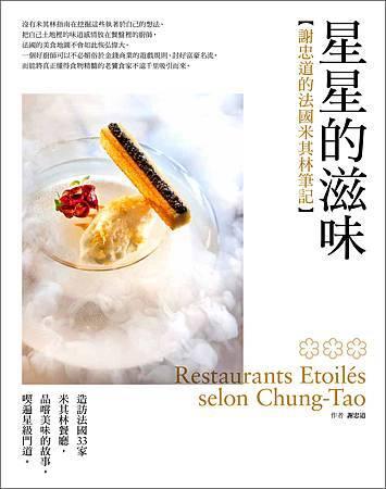 restaurants-cover-150.jpg