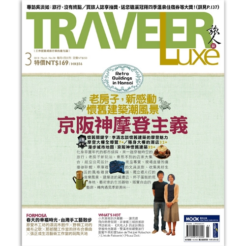 2010.03.cover