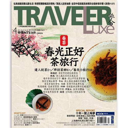 2010.04.cover