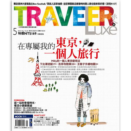 2010.05月 cover girl.jpg