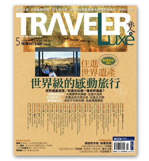 no.72cover.jpg