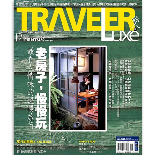 no 67cover-pixnet.jpg