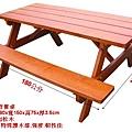 6尺戶外野餐桌.jpg