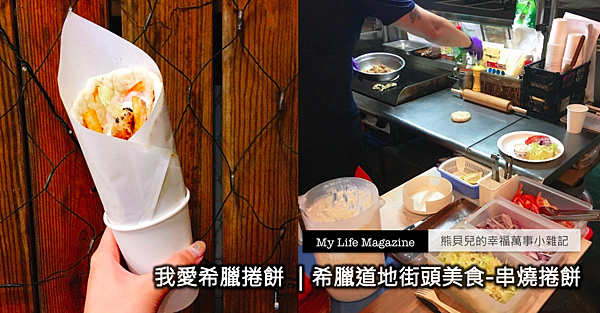 台北國父紀念館美食推薦
