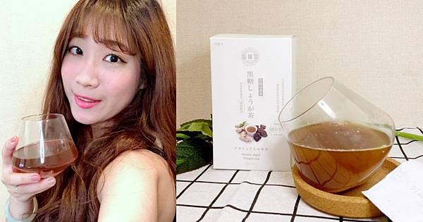 黑糖Q薑茶.jpg