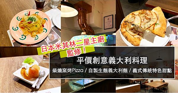 BANCO拿坡里窯烤Pizza.png
