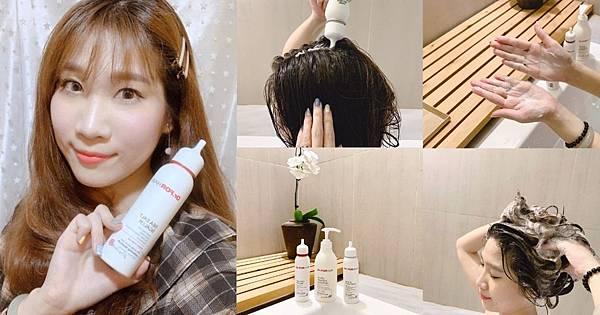 dr for hair心得評價PTT..jpg