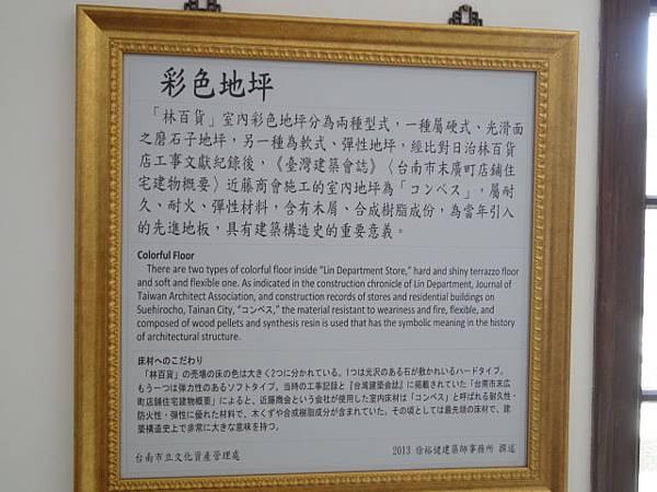DSC04640