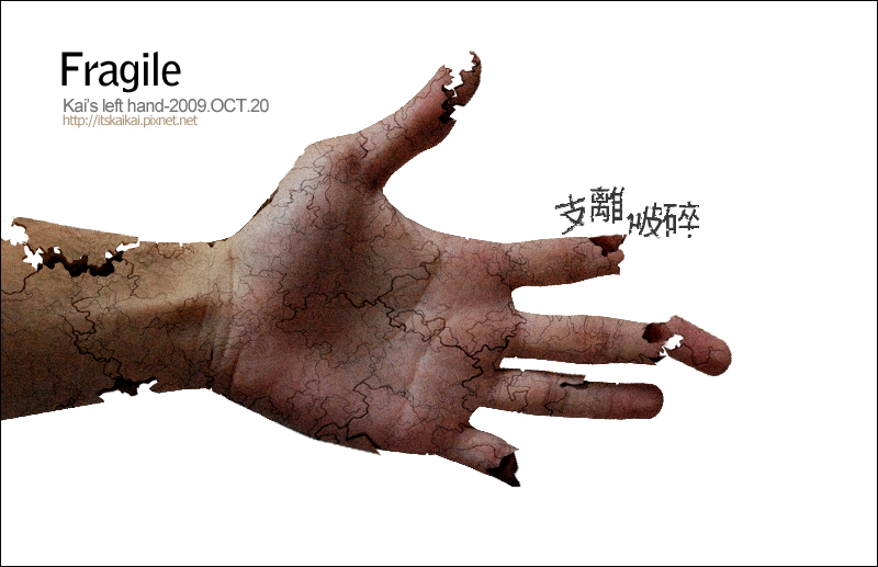 Fragile_Kai's left hand.jpg