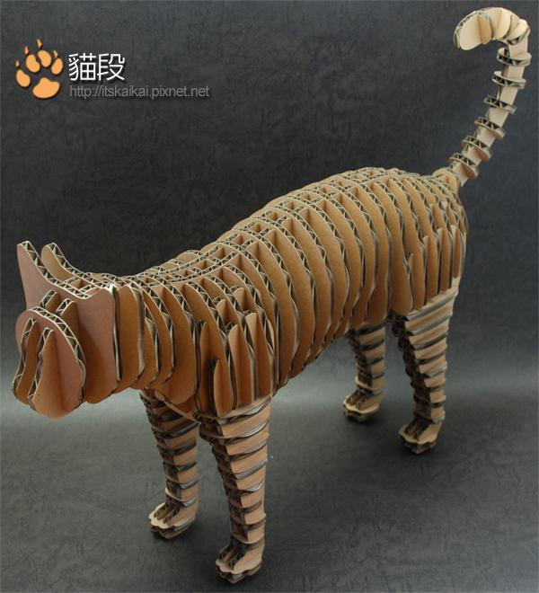 貓段_0.jpg