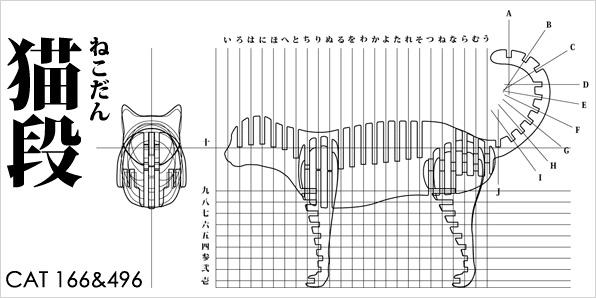貓段print.jpg