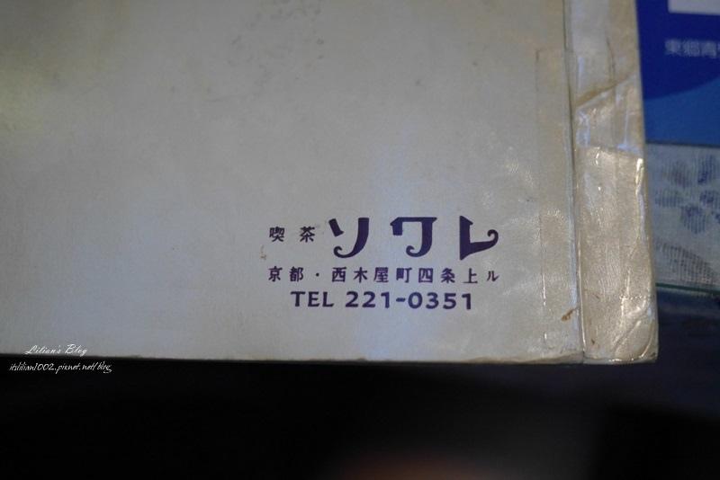 P1390553.JPG