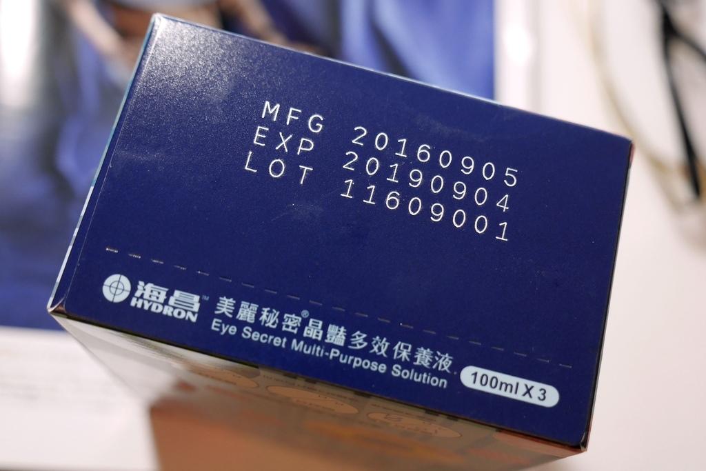 P1180600.JPG