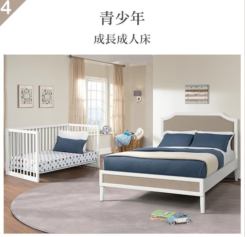 台灣_Levana嬰兒床系列-四合一-OLLY-時尚灰-內頁_09.jpg