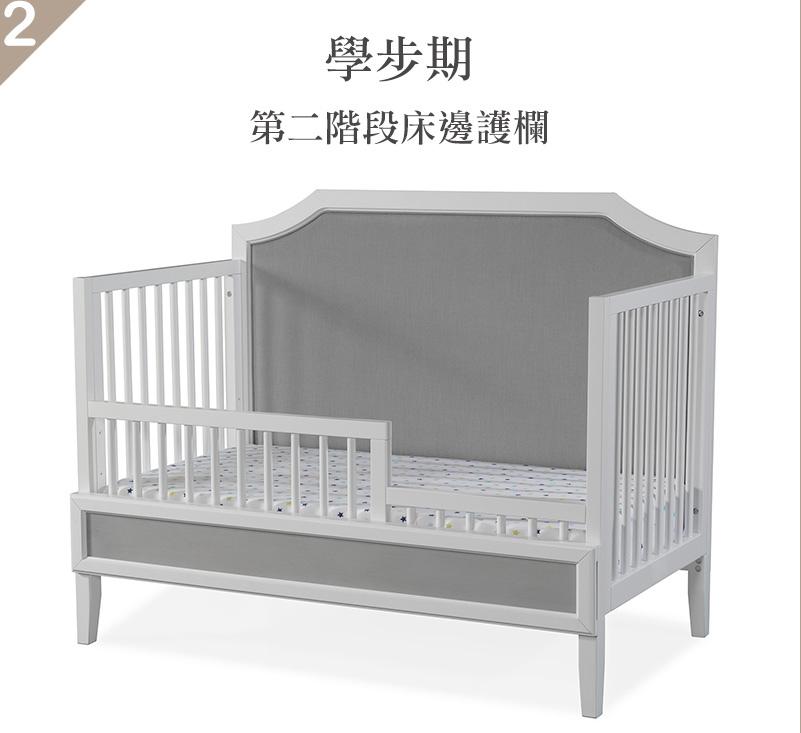 台灣_Levana嬰兒床系列-四合一-OLLY-時尚灰-內頁_07.jpg