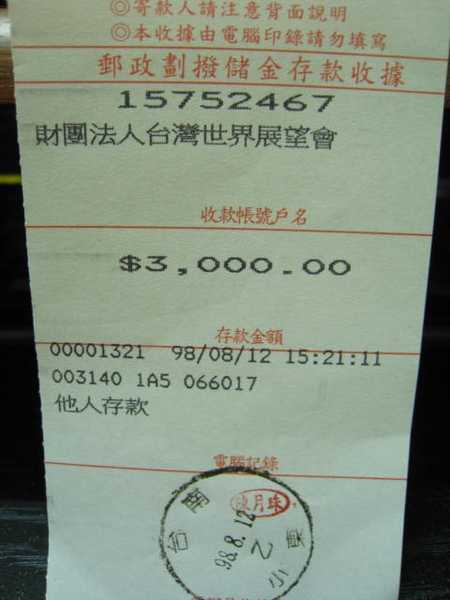 typhon_002.jpg
